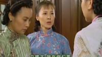 九姨太真是个泼妇,仗着自己是小老婆,这群欺负文佩和李副官一家