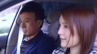 婚姻料理:杨老师觉得果果故意在桃子面前演戏,果果急忙狡辩