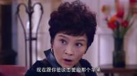 婚姻料理:桃子不希望爸爸跟果果好,姥姥给她出了个好主意