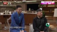 大叔谈《北京那片海》,为什么这么接地气呢?原来都是自生的生活