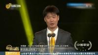 2019中超联赛各奖项揭晓 李霄鹏蝉联最佳教练
