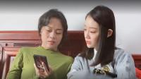祝晓晗妹妹搞笑短剧:家有这母女俩真是无敌了!网友: 心疼老爸啊