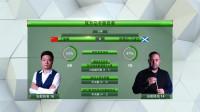 数据前瞻-2019英国锦标赛决赛 丁俊晖vs马奎尔