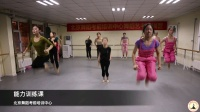 北京舞蹈考前培训中心能力训练课