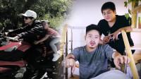 搞笑短故事:父亲骑摩托车带儿子,儿子嫌爸爸骑得慢!