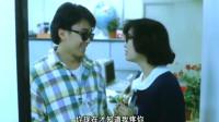 咖喱辣椒(粤语):星爷被女子约看电影,还放言不来就砍成两半