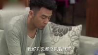 宝贝:陈建亚不愿意负责任,妈妈一顿臭骂,有这样的婆婆真给力