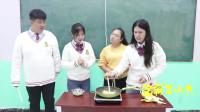 学霸王小九校园剧:老师做黑暗料理油煎香蕉,学生含泪吃完,表情太逗了