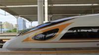 北京铁路局2员工凌晨作业遭撞轧身亡 责任人被免职
