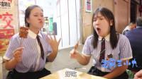 学霸王小九:小吃街4:庆祝国庆节,老师请学生吃烧烤,没想学生一个比一个能吃