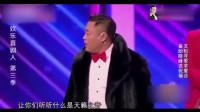 """宋晓峰绝对是个搞笑高手,他的""""天籁之音""""没有让观众失望"""