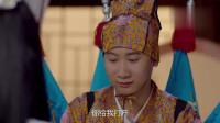 太子妃升职记:齐晟想和江氏撇清关系,寄出水果暗示她分手
