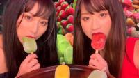 双胞胎姐妹一起吃冰激凌,还不忘了互喂对方一口呀