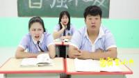 """学霸王小九校园剧:老师""""夸""""男同学人才提问古诗词,男同学的回答笑翻全班,太逗了"""