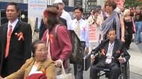 """美越战争""""橙剂""""贻害至今,百万越南人饱受痛苦,受害者集体公诉"""