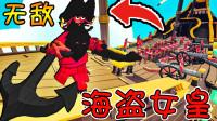 【逍遥小枫】新版本海盗上线,全屏轰炸海盗王 | 全面战争模拟器(上)