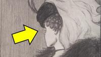 你能看到图里的老太太吗?6个最著名的视觉陷阱