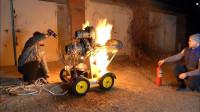 战斗民族极限测试燃气轮发动机,真生猛