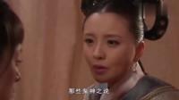 甄嬛传:全剧唯一华妃和甄嬛想到一处的一段,怕不是心有灵犀
