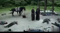 庆余年:黑骑  皇帝特许院长最强骑兵
