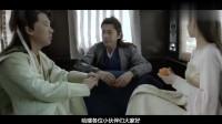 《庆余年》结局,张若昀向亲爹复仇,宋轶爱上世子,郭麒麟最圆满