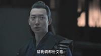 《庆余年》范若若是仗着范闲功夫好,才敢这么嚣张吗?