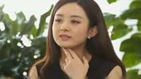 赵丽颖被问:每月给冯绍峰多少零花钱?机智回答显高情商