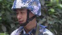 火蓝刀锋:别人在训练挨累,蒋小鱼三人评头论足,像是指挥官