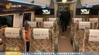 时速600公里高速磁悬浮真车亮相杭州