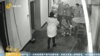 出警现场遭到激烈抵抗 记录仪拍下最后倒地一刻