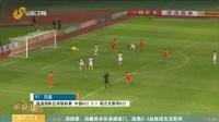 四国赛:田鑫绝杀张凌峰破门 国奥2-1战胜塔吉克斯坦