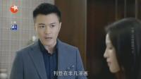 爱情剧:俞非凡威胁大王,要让安安晋级,这是他欠安安的一份公平