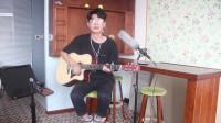 马成宇吉他小屋:吉他演奏你就不要想起我