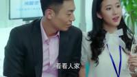 北上广不相信眼泪:赵小亮竟在办公室挑逗小秘书,太猖狂了!