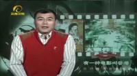 珍贵影像:刘德华刚入行时表演粤剧,虽带喜感却极其认真