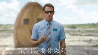 【映像讯MKV.CN】《分身人》(Free Guy) 首支官方预告(中文字幕)