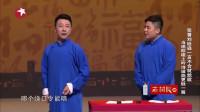 能把绕口令唱成high歌的相声演员只有张番刘铨淼了