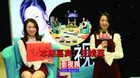 红星访-王婧蕊:毕业就开始演孩子妈;演而优则编,富有编剧天赋