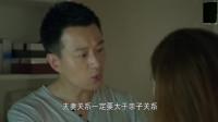 虎妈猫爸:佟大为不想让赵薇为了孩子冷落自己,她:你在争风吃醋?