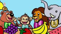 玩具绘画小猴子大象长颈鹿聚会图像玩具