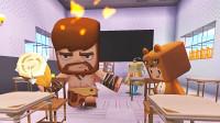 迷你世界:自习课熊孩子找小肥龙讲话,聊吃鸡游戏害他被老师罚站