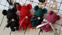 万万手工 第115集 暴力熊空心纱编织视频材料包手工玩偶创意礼物