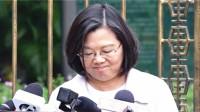 """蔡英文在台上四年,台湾民众表达四个字""""苦、忙、翻、乱"""""""