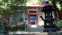 峰程7080航拍广西贵港桂平洗石庵为桂平市文物保护单位高清航拍视频