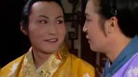 《红楼梦》贾政为何会喜欢不懂事的赵姨娘?其实她年轻时很美