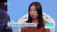 妻子怀孕7个月,丈夫竟不顾及感受对妻子斥责,涂磊:懂得包容
