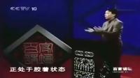 百家讲坛:易中天:韩信立大功,却是和刘邦翻脸的开始?