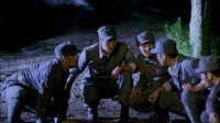 激战:为了救司令,关鹏带着精英部队深夜下山,好友带人来相助
