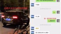 女生网曝被副教授性骚扰 上海财经大学:给予开除撤职