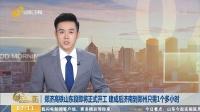 郑济高铁山东段即将正式开工 建成后济南到郑州只需1个多小时